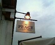 多摩川沿いのカフェ  PEACE