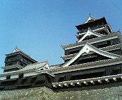 九州の旅 熊本城