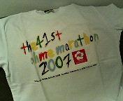 第41回青梅マラソン参加