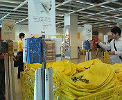 IKEAに入ると