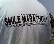 スマイルマラソン 昭和記念公園