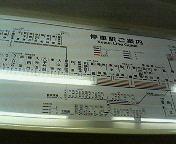京成線の旅